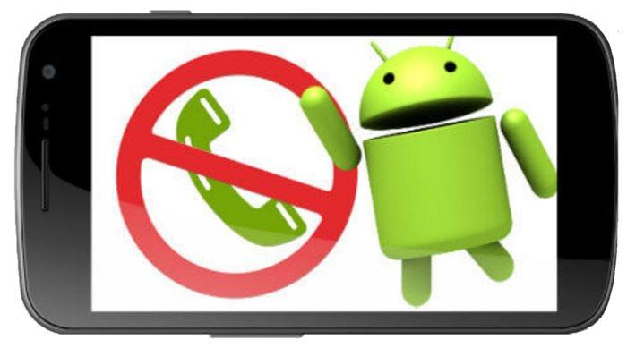 Android apps για να μπλοκάρετε αποτελεσματικά τις ανεπιθύμητες κλήσεις
