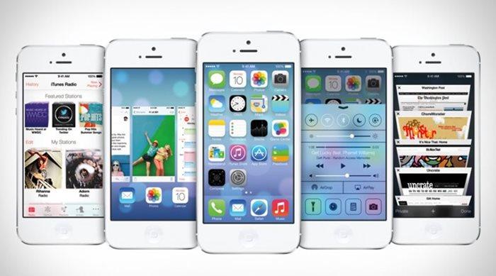 10 tips για το iOS 7 στο iPhone