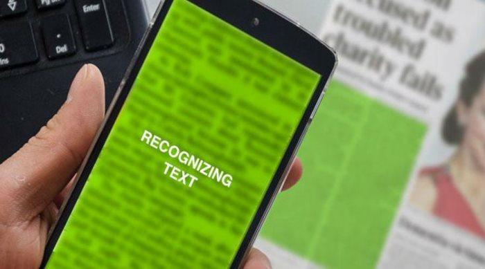 Μετατροπή εικόνας σε κείμενο μέσω OCR στο Android