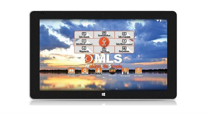 MLS Magic tablets
