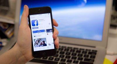 Twitter και Facebook σε macOS και iOS