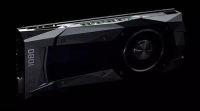 NVIDIA GeForce GTX 1070 1080